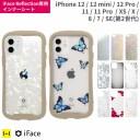 【公式】iFace iPhone12 iPhone12mni iPhone11 11pro XS XR iphone8 7 iphoneSE 第2世代 iFace……