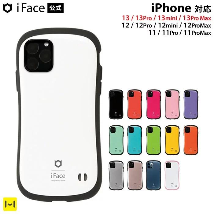 【公式】iFace iphone12 iphone13 ケース iphone 13 pro 13mi