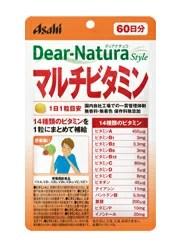 ディアナチュラ パウチ マルチビタミン 60粒(約60日分) /アサヒ サプリメント 栄養機能食品