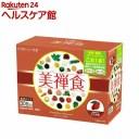 ドクターシーラボ 美禅食 カカオ味(30包)【ドクターシーラボ(Dr.Ci:Labo)】