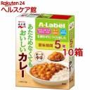 永谷園 A-Label あたためなくてもおいしいカレー ポーク中辛(210g*10コ)【永谷園 A-Label】