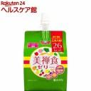 ドクターシーラボ 美禅食ゼリー(200g)【ドクターシーラボ(Dr.Ci:Labo)】