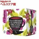 クリッパー オーガニック フルーツインフュージョン クランベリー&ラズベリーティー (10P)(25g)【クリッパー】