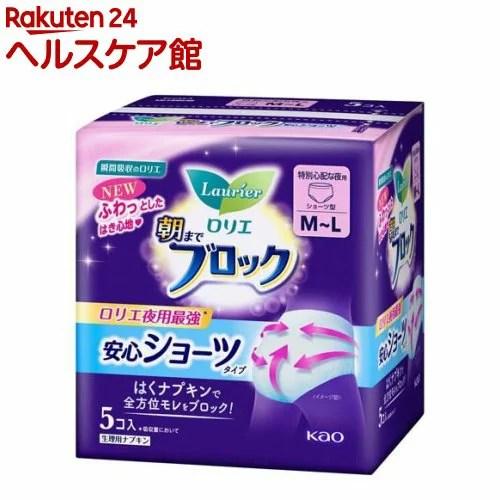 ロリエ 超吸収ガード 安心ショーツ(5コ