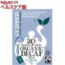 クリッパー オーガニック アッサムブレンド カフェインレス(20p)(50g)【クリッパー】