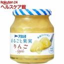 アヲハタ まるごと果実 りんご(250g)【アヲハタ】