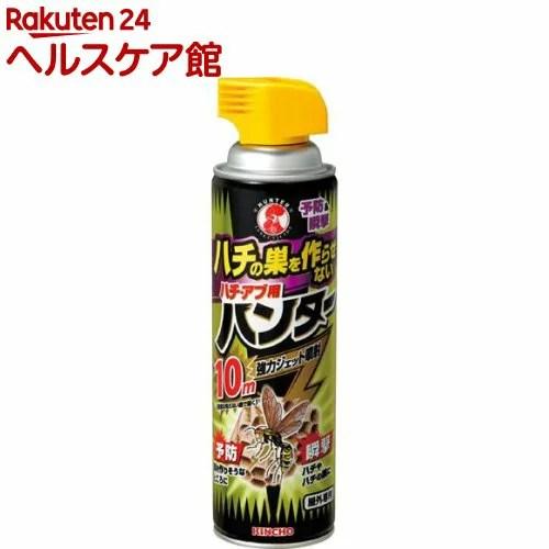ハチの巣を作らせない ハチ・アブ用ハンター 蜂駆除スプレー(510mL)【金鳥(KINCHO)】