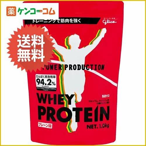 パワープロダクション ホエイプロテイン プレーン味 1kg[グリコ ホエイプロテイン]
