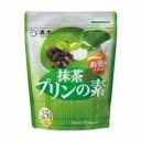 森半 抹茶プリンの素 500g 業務用[共栄製茶](お茶 まっちゃ)