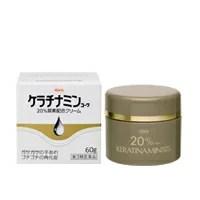 【第3類医薬品】ケラチナミンコーワ 20%尿素配合クリーム 60g(ケラチナミン 乾燥肌 保湿...