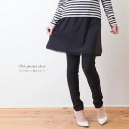 レディース サイドポケット付きスカート 日本製 (ウエストゴ