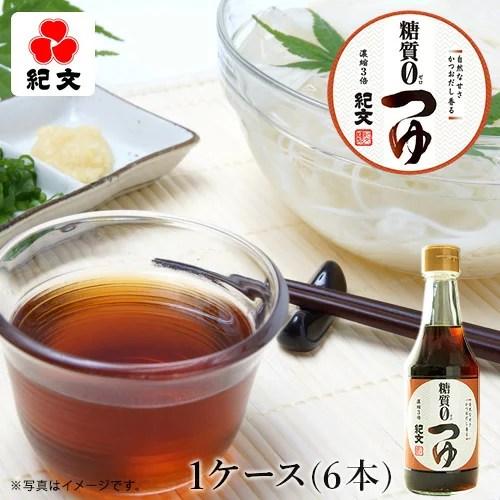 糖質0つゆ 1ケース(6本)   【 めんつゆ 1本 300ml つゆ 麺つゆ
