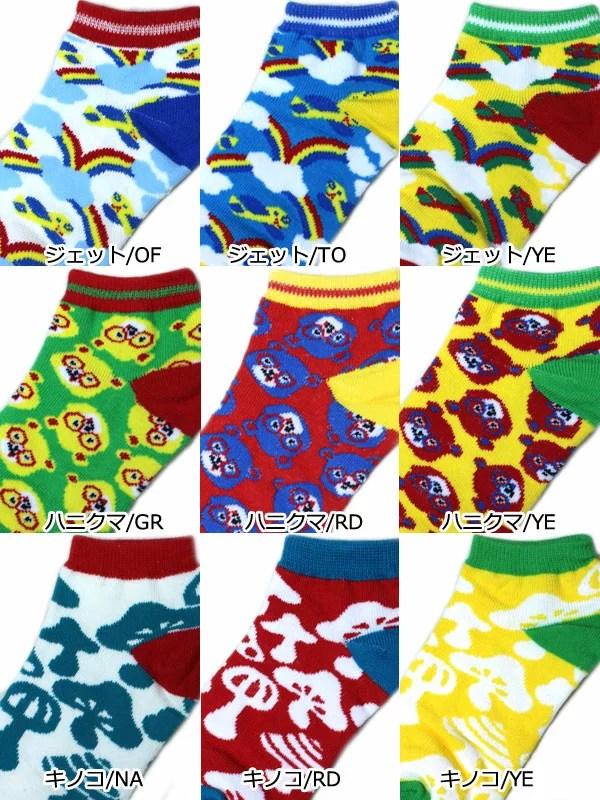 スーパーブーホームズ ブーフーウー アンクルソックス/靴下セール対象外 ノベ対象 子供服 キッズ ベビー ジュニア