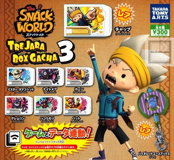 【コンプリート】スナックワールド TRE JARA BOX GACHA トレジャラボックスガチャ3 ★全8種セット