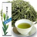 お茶 緑茶 毎日飲むお茶500g 深蒸し茶 深蒸し掛川茶 掛川深蒸し茶