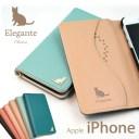 Elegante Chaton iPhone12 iPhone12 pro max iPhone12 mini iPhone se 第2世代 ケース 手帳型 ……