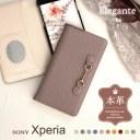 Elegante Posh 本革 Xperia 5 II ケース Xperia 1 II ケース Xperia 10 II ケース Xperia8 Xpe……