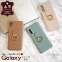 Elegante Posh Galaxy A51 5G ケース Galaxy A21 ケース カバー Galaxy A41 ケース ギャラクシーa51 a21 a41 ケース ハードケース スマ..