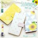 スマホケース au AQUOS sense3 SHV45 用 夏 レモン マリン 手帳型ケース