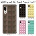 スマホケース docomo AQUOS sense3 SH-02M 用 チョコレート 板チョコ TYPE2 ハードケース