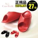 【ポイント最大27倍】スタイルコアウォーク Style CoreWalk<スタイル> 【正規品】