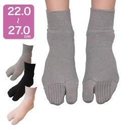 外反母趾対策靴下[外反母趾角のケアにおすすめ 外反母趾用ソッ