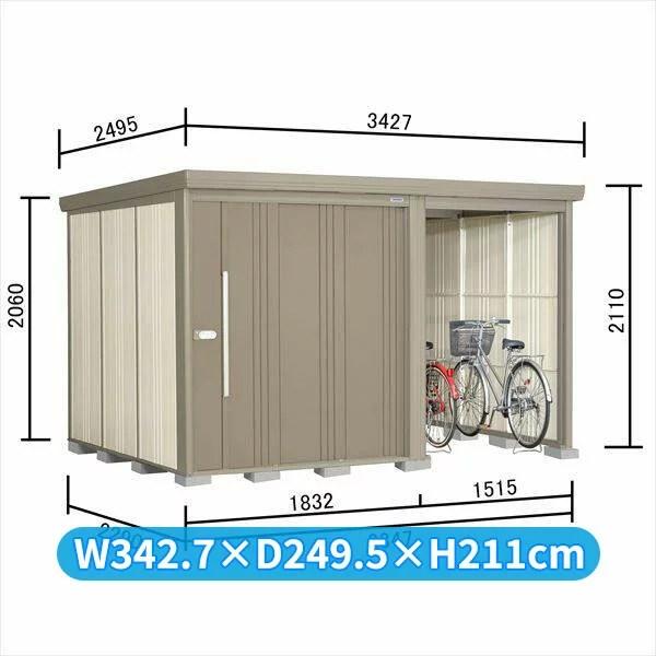 タクボ物置 TP/ストックマンプラスアルファ TP-S3322 多雪型 標準屋根 『追加金額で工事も可能』 『駐輪スペース付 屋外用 物置 自転車収納 におすすめ』 カーボンブラウン