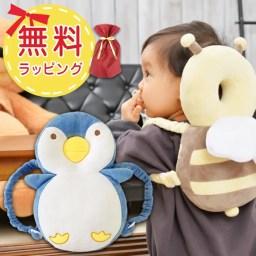 *今だけ送料無料* せおってクッション ペンギンさん 幼稚園