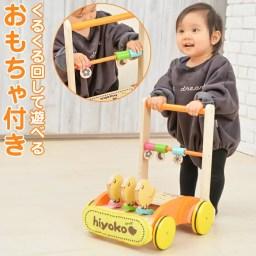【送料無料※】【木のおもちゃ】おしぐるま(ひよこ) ギフト用