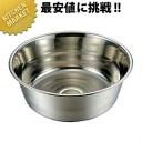 CLO 18-8料理桶(洗い桶) 39cm 【kmaa】タライ たらい 洗い桶 ステンレス 燕三条 日本製 業務用 領収書対応可能