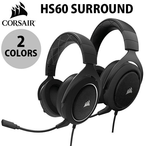 Corsair HS60 SURROUND 7.1ch ゲーミングヘッドセット コルセア (ヘッドセット) [PSR]