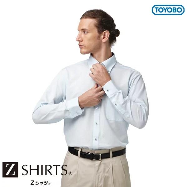 【5/30 23:59迄!クーポン発行中】アイロンいらず!着心地◎の次世代ワイシャツ 「Zシャツ」東洋紡【TOYOBO】