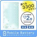 オリジナルモバイルバッテリー(4000mAh) フラワー 305デザイン 270 ドレスマ MO-FWM270