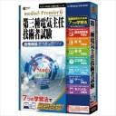プレミア6 7つの学習法 第三種電気主任技術者試験 1年e-Learningチケット付き メディアファイブ -