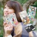 童話 プリンセス ディズニー モバイル スマホケース 手帳型 全機種対応 ベルトなし マグネット……