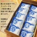 大福餅 アイテム口コミ第2位