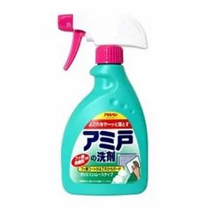 【在庫限り】網戸の洗剤 400ML 本体掃除 清掃 お掃除★《D》【D】【処分特価】