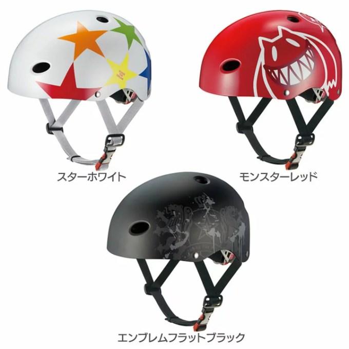 【在庫限り】【OGK KABUTO 自転車用ヘルメット】FR-KIDS FR-キッズ【子供用 50〜