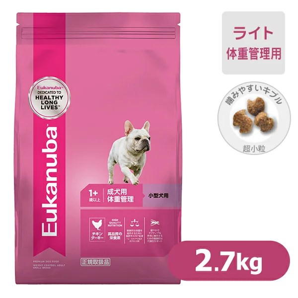 あなたの愛犬もEukanuba(ユーカヌバ)ドッグフードで贅沢☆小型犬種(超小粒) 2.7kg【送料無料】