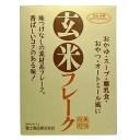 玄米フレーク 220g×5個セット【富士食品】【05P03Dec16】