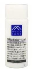 松山油脂 M mark 日焼け止めローション SPF20 PA++ (60ml) 【Mマーク】 くすりの福太郎