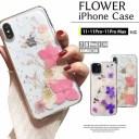 【新入荷!iPhone12】スマホケース アンティーク感を醸し出す 押し花 クリアケース 花 携帯ケ……