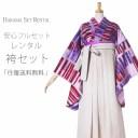 二尺袖 着物 袴 フルセットレンタル 往復送料無料 卒業式【ジュニア/Sサイズ/Mサイズ】紫 モザイク オフホワイト