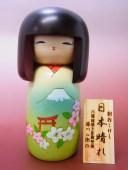 【日本のおみやげ】◆藤川作こけし【日本晴れ】