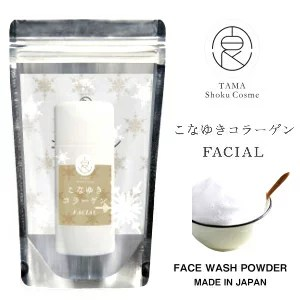 【送料無料】こなゆきコラーゲンFACIAL(約120回分・泡立てネット)フレッシュなもち泡! 肌に極めて近い成分で美しい素肌へコラーゲン酵素洗顔パウダー|ニキビ予防 コスメ あす楽 洗顔フォーム 洗顔料 スキンケア ニキビケア 無添加 保湿 にきび