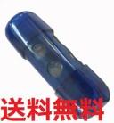 ★送料無料★自宅で簡単水素水!ペットボトルに入れるだけ!『マグスティックミニ』(MagStick Mini)マグステックミニ!【RCP】
