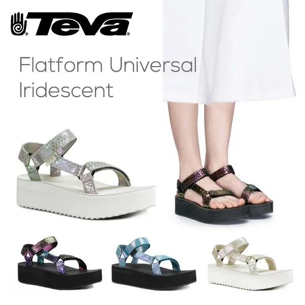 【送料無料】『TEVA-テバ-』Flatform Universal Iridescent-フラットフォーム ユニバーサル イリデセント-〔1013111〕[レディース サンダル スポーツサンダル ビーチサンダル 軽量ソール 厚底]《ご注文後3日前後発送予定》