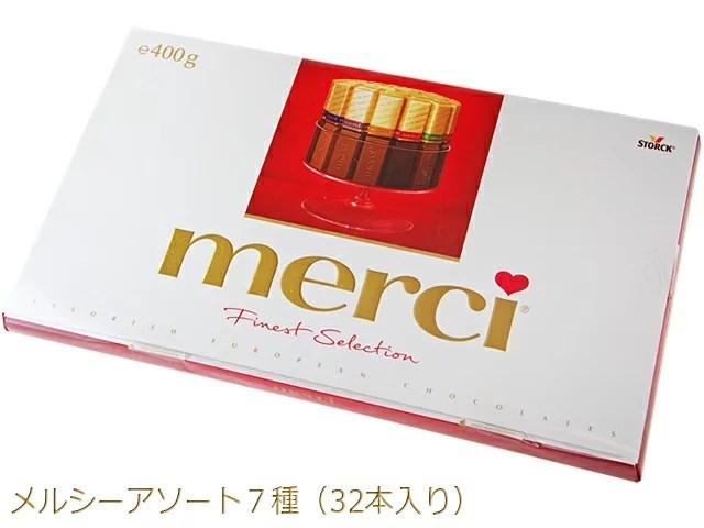 ストーク メルシーアソート7種(32本) 400g | チョコレート