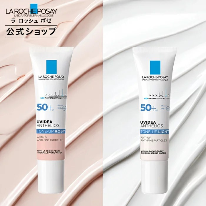 【公式】UVイデア XL プロテクショントーンアップ / 30mL / ローズ / ホワイト / 無