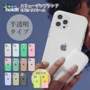 Holdit iPhone12 ケース iPhoneケース クリア 透明 iPhone 12 mini Pro Max iPhoneSE SE SE2 i……